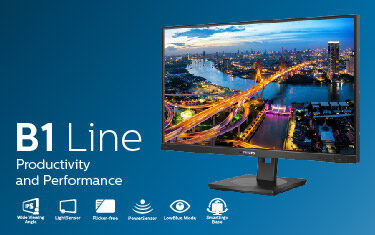 Endless possibilities in one – Philips Monitors B1 Line